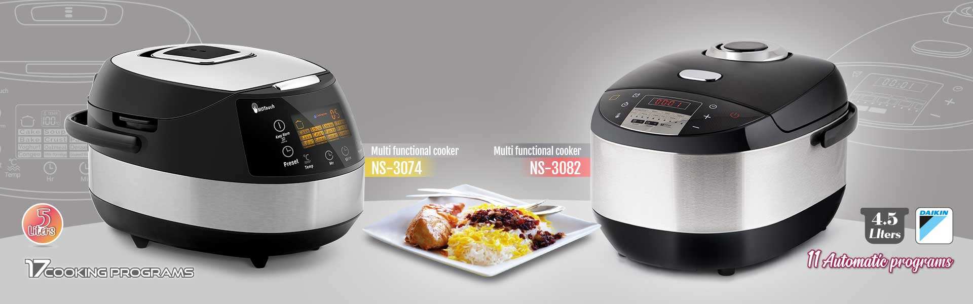 Multi-functional cookers PS-3082, PS-3074